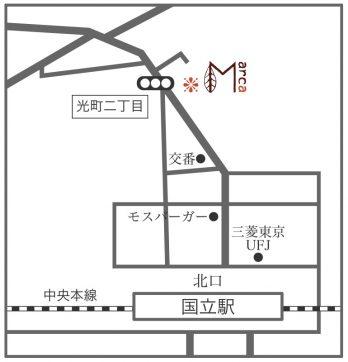 Marca アクセス地図
